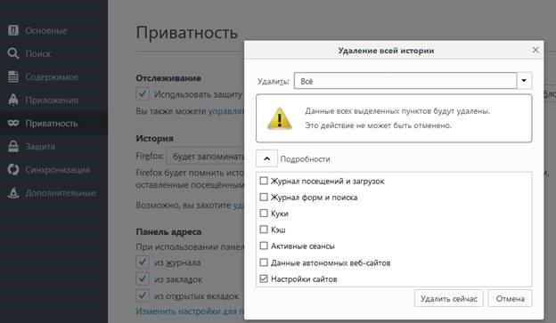 Metcom online payment